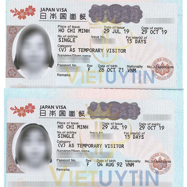 Visa thăm thân Nhật của cô Dung và chị Hân