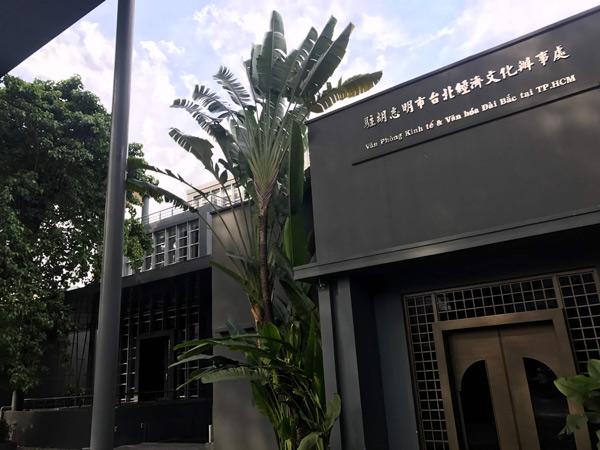 Nộp hồ sơ tại Văn Phòng Kinh Tế và Văn Hóa Đài Bắc Tại Việt Nam
