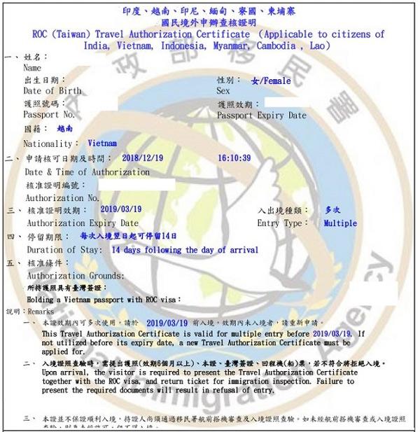 Hiện tại, điều kiện miễn visa Đài Loan online còn khắt khe hơn cả trước đây