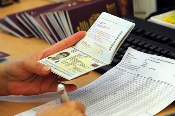 Nếu nằm trong danh sách đen bạn chắc chắn không thể xin visa Pháp được nữa