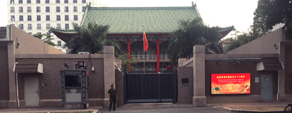 Tổng Lãnh sự quán Trung Quốc nằm tại 175 Hai Bà Trưng, Quận 3