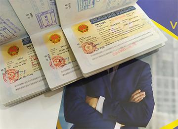 Dịch vụ Visa Nhập Cảnh Việt Nam